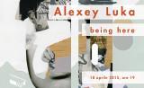 WK_AlexeyLuka_invitation_IT_03_sm