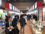 sicilia foodex Japan 2019