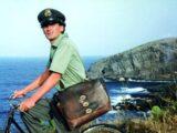 troisi pantelleria